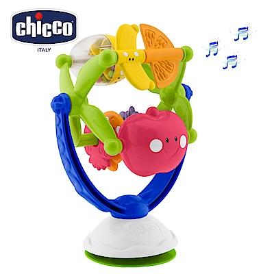 chicco-轉轉音樂水果風車