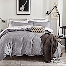 FOCA日光傾城-雙人-100%精梳純棉四件式兩用被床包組