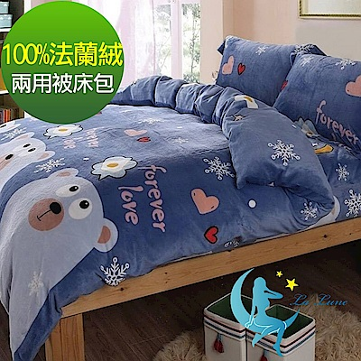 La Lune 冬季首選軒 s百分百法蘭絨雙人加大床包毯被四件組 耶誕熊之舞