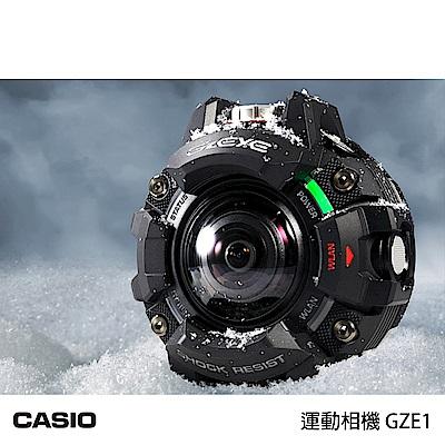 CASIO G-SHOCK概念GZE- 1  運動相機(公司貨)