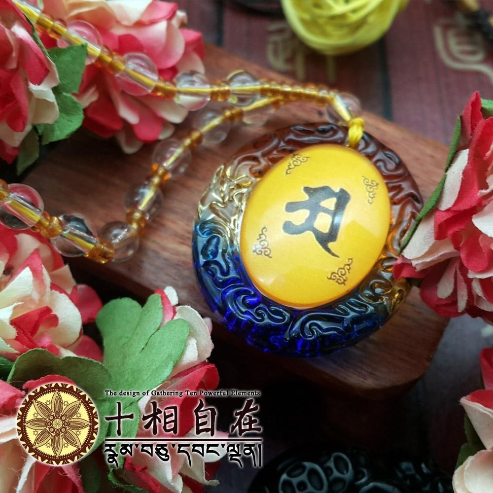 十相自在 三色琉璃楞嚴神咒吊墜(Kala-053)