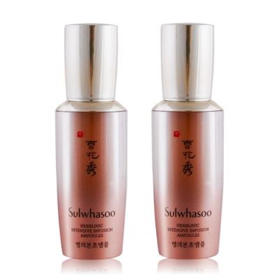 Sulwhasoo 雪花秀 明褘草極效養膚安瓶8mlX2