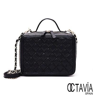 OCTAVIA8 真皮 - 小箱子 菱格鏈條牛皮手提側斜背小姐包 - 任性黑