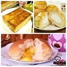 奧瑪烘焙爆漿奶油餐包X2包+香蒜吐司X8入+原味冰火波蘿包X8入