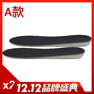 時時樂限定-糊塗鞋匠-優質鞋材-增高墊兩款選-2雙