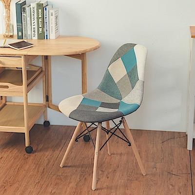 Home Feeling 餐椅/復刻/楓木椅/電腦椅/化妝椅/拼布(2入組)