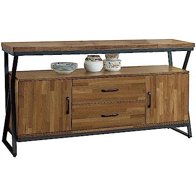 綠活居 奧帕迪時尚5尺木紋餐櫃/收納櫃-150x40x82cm免組