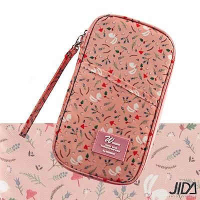 【暢貨出清】JIDA 多彩繽紛隨身收納手提大包/護照包/證件包(4色)