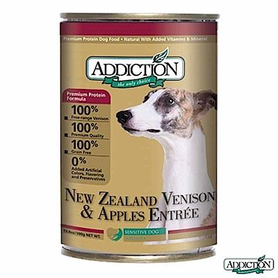 ADDICTION自然癮食 紐西蘭無穀 鹿肉蘋果 犬用主食罐 390g 12罐組