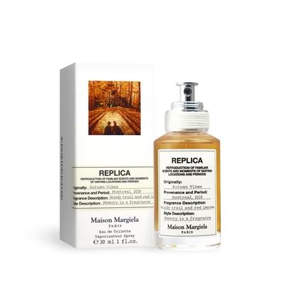 Maison Margiela REPLICA Autumn Vibes 秋天氣息淡香水 30ml