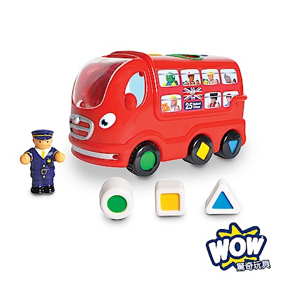 英國品牌 WOW Toys 驚奇玩具 倫敦巴士 利奧