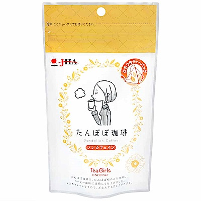 Zenyakuno Tea girls 蒲公英茶包(12g)