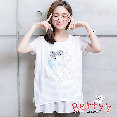 betty's貝蒂思 立體蝴蝶結圓領上衣(白色)