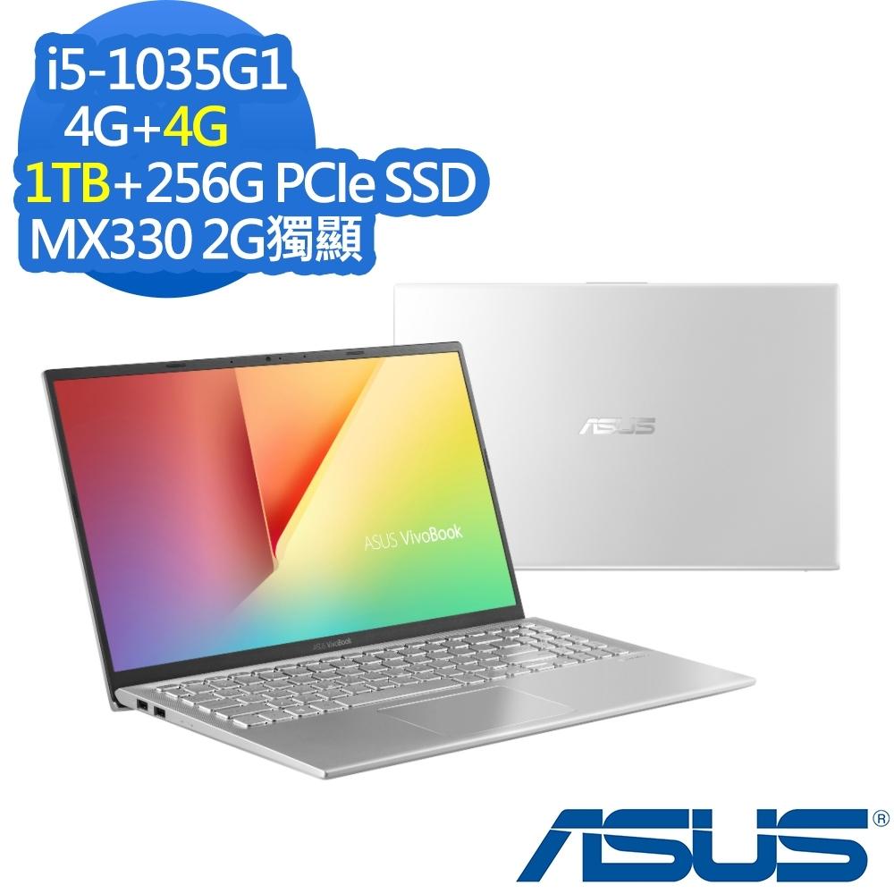 ASUS X512JP 15.6吋效能筆電 i5-1035G1/MX330 2G獨顯/4G+4G/1TB+256G PCIe SSD/VivoBook 15/冰河銀/特仕版