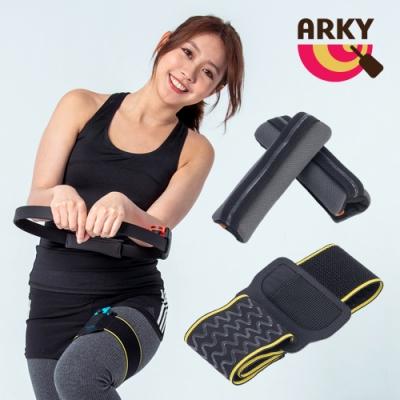 ARKY Ring Fit Holder 健身環專業防滑救星(防滑手把套+腿部固定帶)