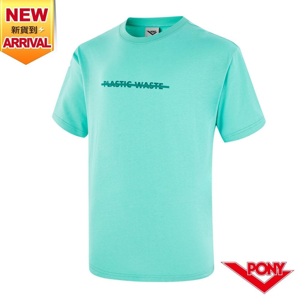 【PONY】GO GREEN 環保再生棉T 短袖上衣 中性款-綠色