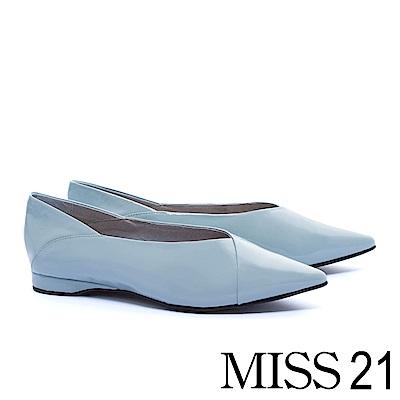 平底鞋 MISS 21 拼接質感全真皮素色平底鞋-藍
