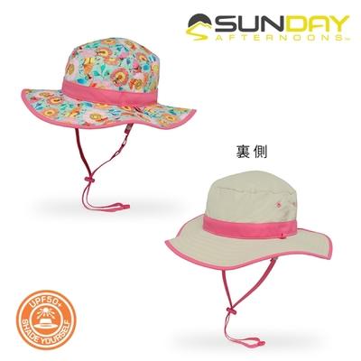 Sunday Afternoons 兒童 抗UV防曬雙面圓盤帽 S2D11395B