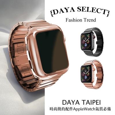 【DAYA】Apple Watch 42/44mm 不銹鋼金屬鏈條錶帶 玫瑰金