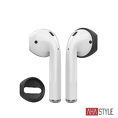 AHAStyle AirPods 超薄防滑耳機套-黑(可收納進充電盒)
