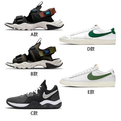【時時樂限定】NIKE 慢跑鞋 休閒鞋 涼鞋 休閒 健身 運動 男款  多款任選