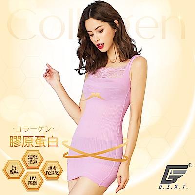 GIAT200D膠原蛋白親膚美體內搭塑衣(蕾絲款-粉紫)
