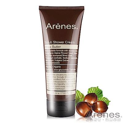 (即期品)Arenes乳油木果身體去角質乳霜 225ml