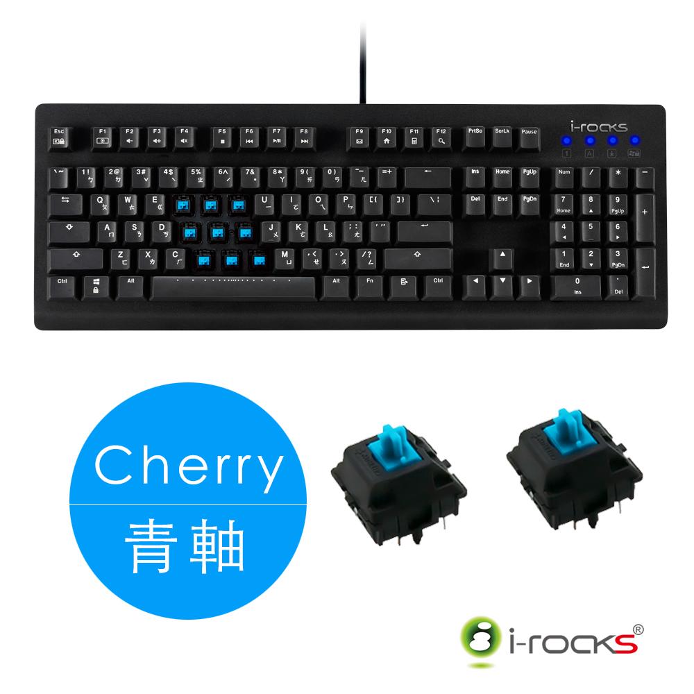 i-Rocks IRK65MS單色背光機械式鍵盤-德國Cherry青軸