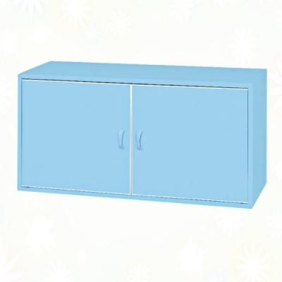 文創集 歷克 環保2.7尺南亞塑鋼雙開門置物櫃/收納櫃-80x31x40cm免組