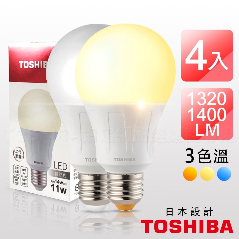 [買就送環保袋] TOSHIBA東芝 (4入組) 第二代 高效球泡燈11W LED燈泡