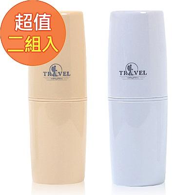 JIDA 超質感分裝瓶/漱洗杯4件套旅行組(2入)