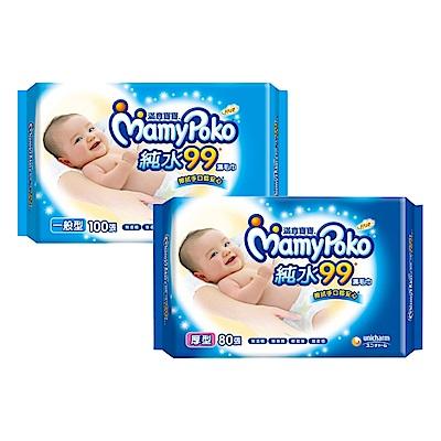 滿意寶寶 一般型/厚型 溼巾補充包/箱-(種類可選)