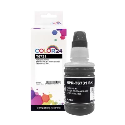 Color24 for Epson T673100/100ml 黑色相容連供墨水