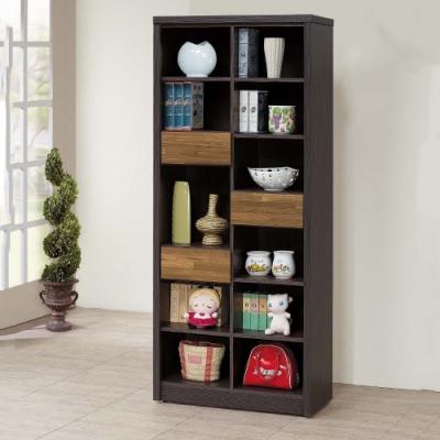MUNA 雙色積層木2.7尺開放式書櫥/書櫃(813) 80X38X191cm