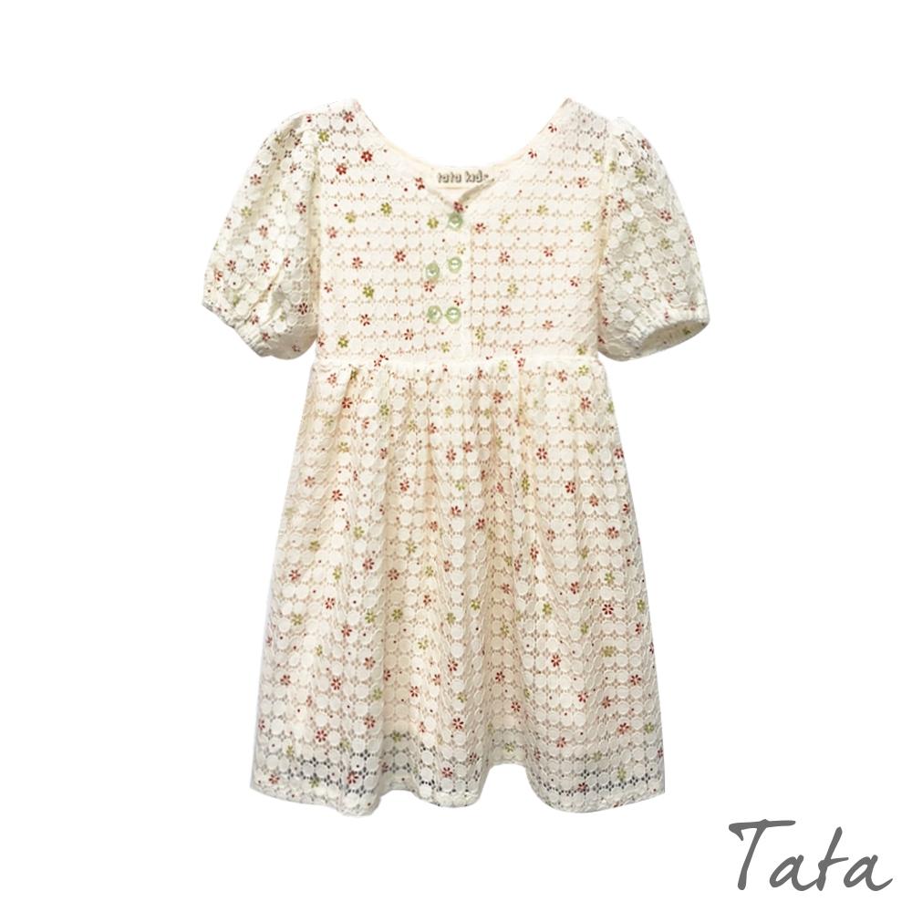 童裝 鏤空小花澎袖排扣洋裝 TATA KIDS