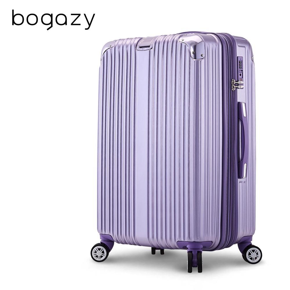 Bogazy 魅惑戀曲 25吋防爆拉鍊可加大拉絲紋行李箱(女神紫)