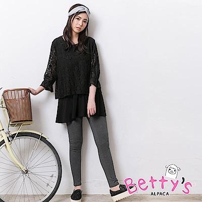 betty's貝蒂思 素色腰間鬆緊休閒窄管褲(深灰)