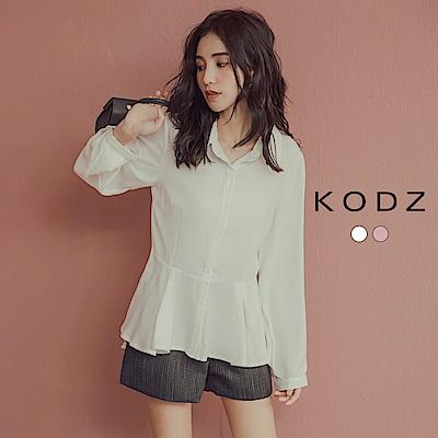 東京著衣-KODZ OL時髦單品拼接荷葉下襬造型襯衫-S.M.L(共二色)