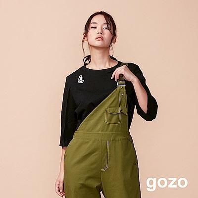 gozo 雙人抱抱修飾壓褶七分袖上衣(二色)