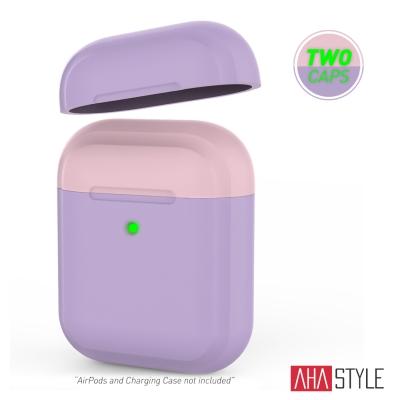 AHAStyle AirPods 加厚防摔版 矽膠保護套 撞色款 丁香紫色+粉色上蓋