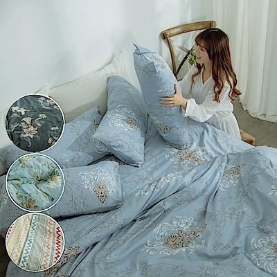 AmissU 頂級60支新疆長絨棉雙人加大床包枕套3件組 多款任選