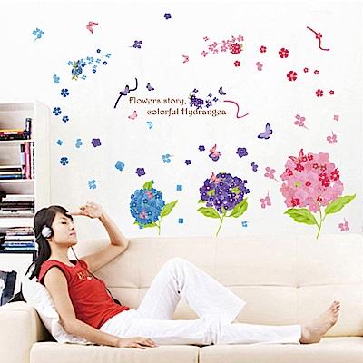 半島良品 DIY無痕壁貼-繡球花卉 XL7201 50x70cm