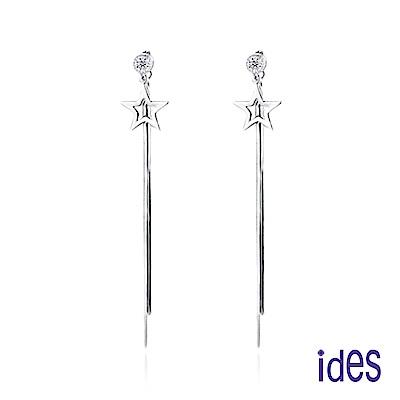 ides愛蒂思 日韓時尚設計純銀晶鑽耳環/星星流蘇(2種戴法)