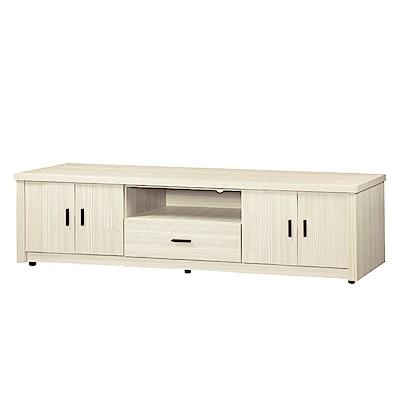 綠活居 羅比亞7.1尺木紋電視櫃(四色)-211.5x40x48cm-免組
