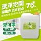 愛可寧 專業用75%清潔酒精20L product thumbnail 1