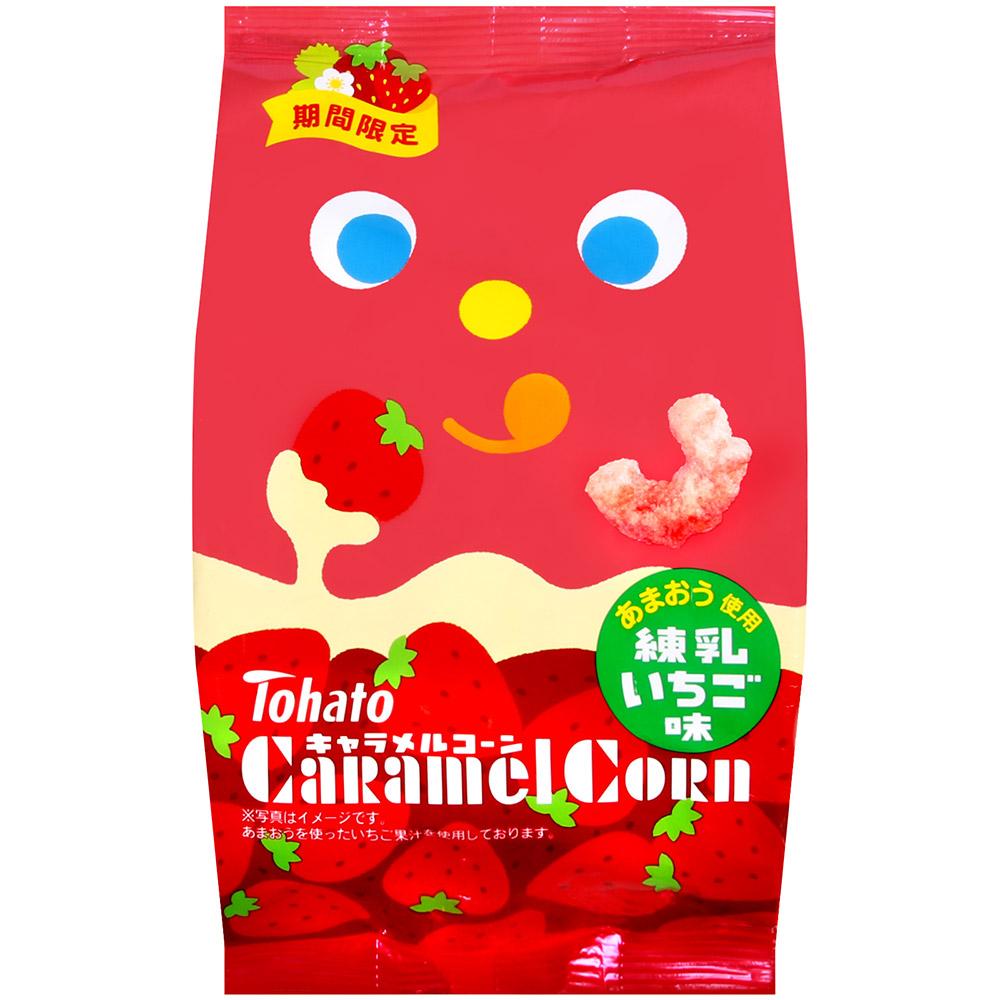 (活動)東鳩Tohato 焦糖玉米脆果-草莓煉乳風味(77g)
