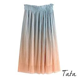 漸層不收邊百褶長裙 TATA