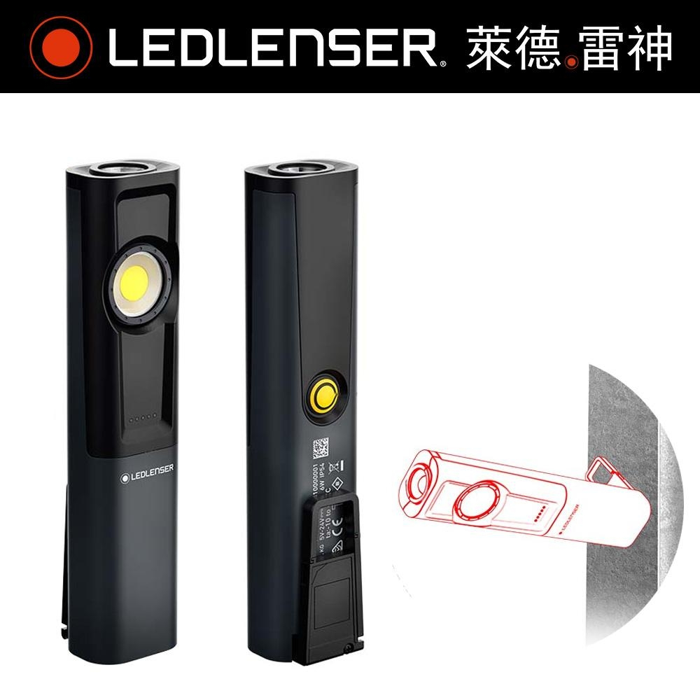 德國Ledlenser iW7R 充電式工作燈