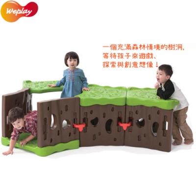Weplay身體潛能開發系列【創意互動】玩轉樹洞-兩箱 ATG-KM3001-044