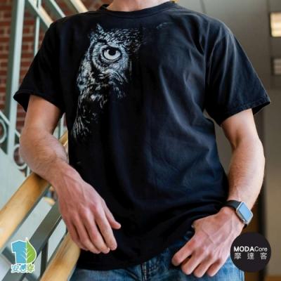 摩達客-美國進口The Mountain 暗影貓頭鷹 純棉環保藝術中性短袖T恤